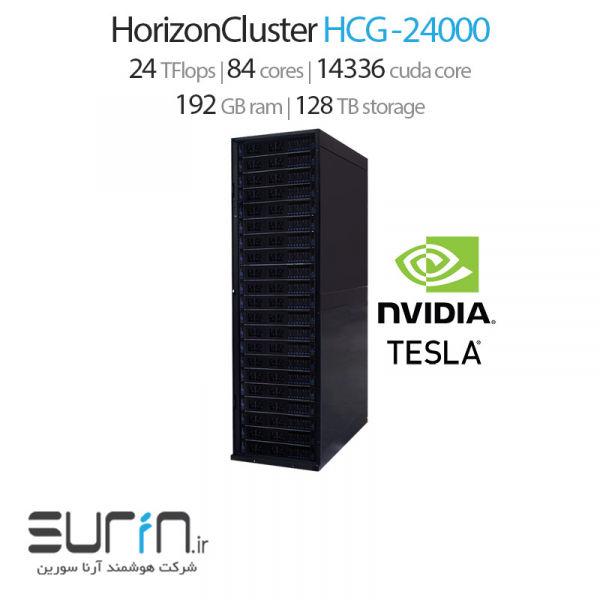 horizoncluster hcg-24000